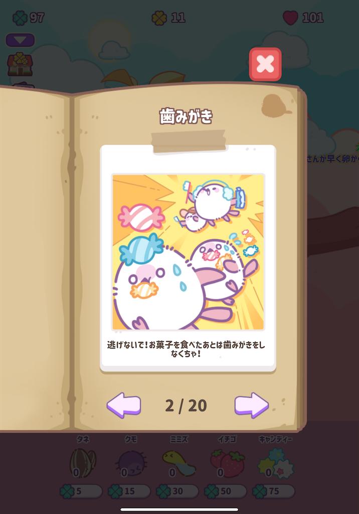f:id:dedashidake:20201214194940p:image