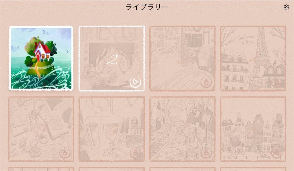 f:id:dedashidake:20201220085726j:image