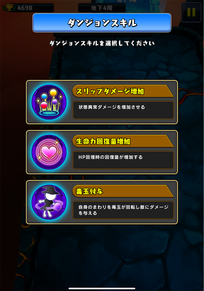 f:id:dedashidake:20201226092713p:image