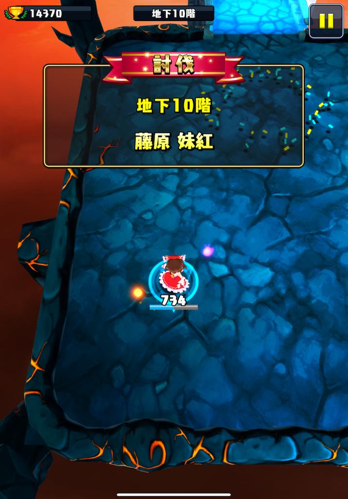 f:id:dedashidake:20201226093253p:image