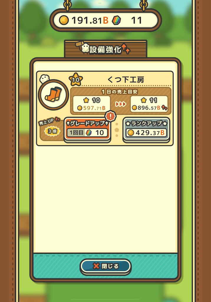 f:id:dedashidake:20201228101903p:image