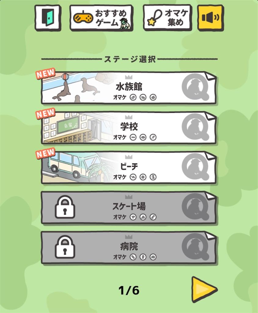 f:id:dedashidake:20210111102449j:image