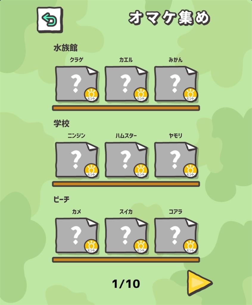 f:id:dedashidake:20210111104338j:image