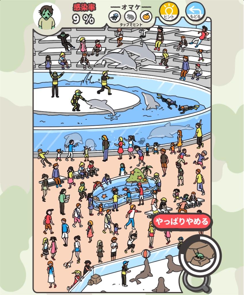 f:id:dedashidake:20210111104707j:image