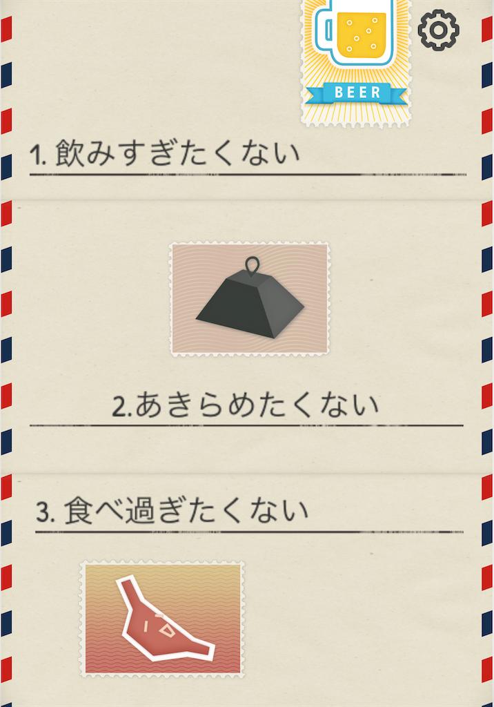 f:id:dedashidake:20210116151011p:image