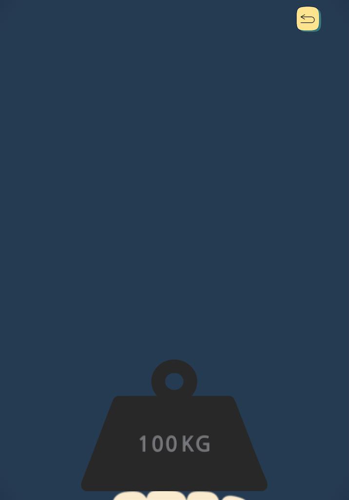 f:id:dedashidake:20210116151624p:image