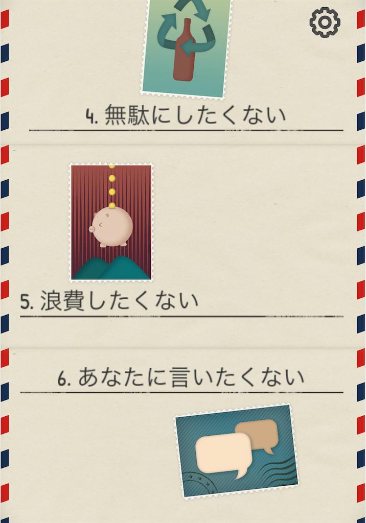 f:id:dedashidake:20210116152647p:image