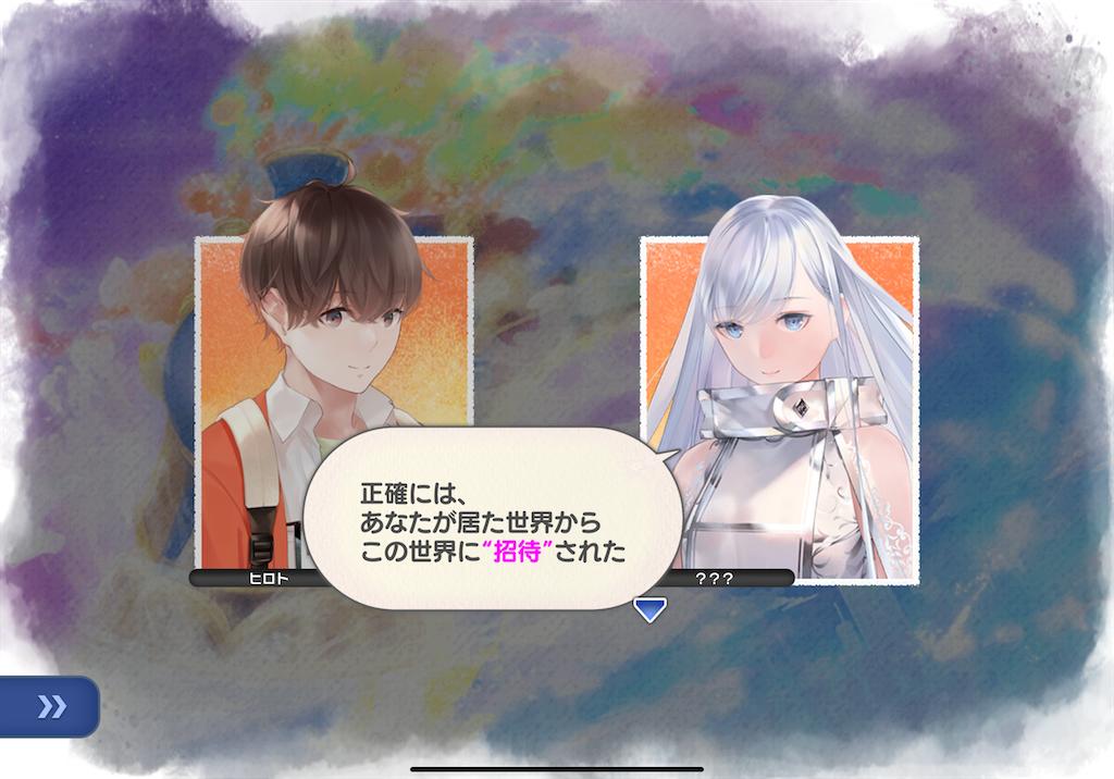 f:id:dedashidake:20210128194137p:image