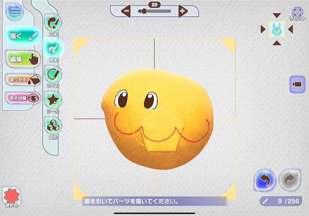 f:id:dedashidake:20210128201238p:image