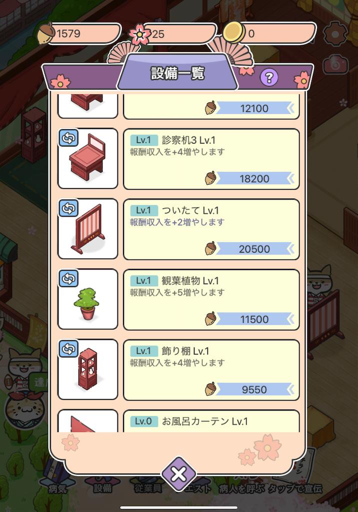 f:id:dedashidake:20210206093740p:image