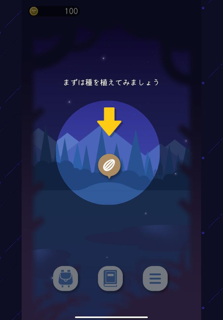 f:id:dedashidake:20210213120050p:image