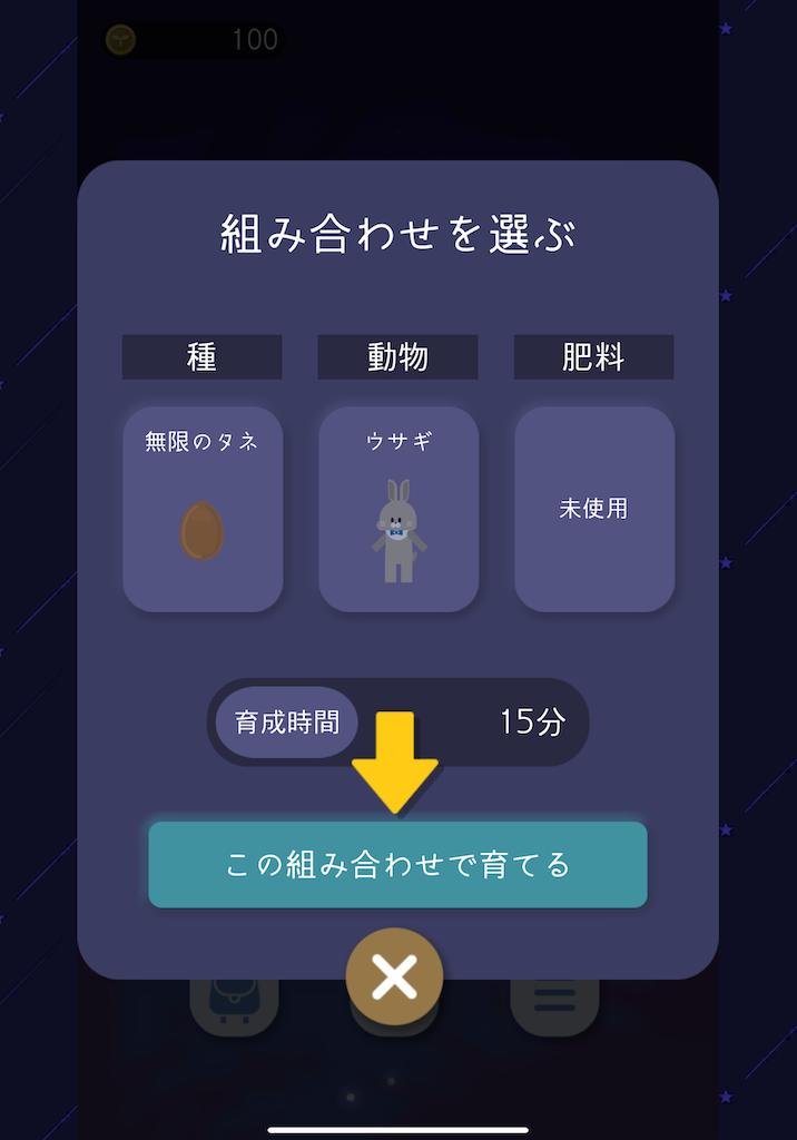 f:id:dedashidake:20210213120205p:image