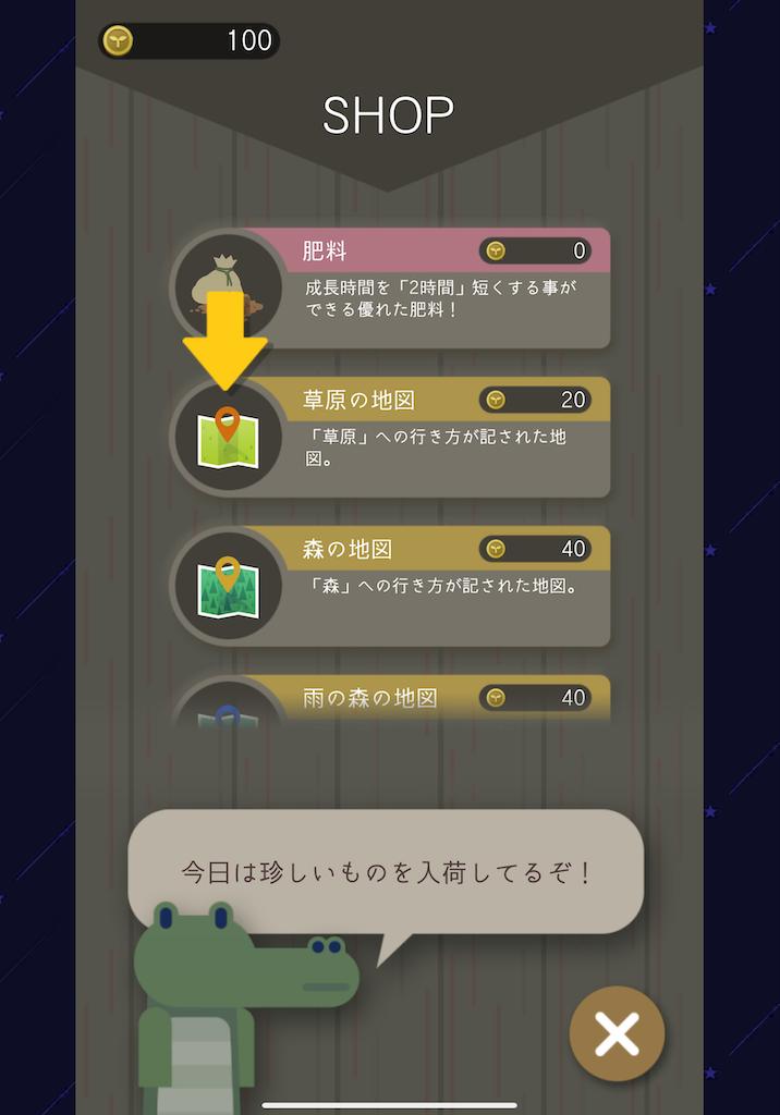 f:id:dedashidake:20210213120418p:image