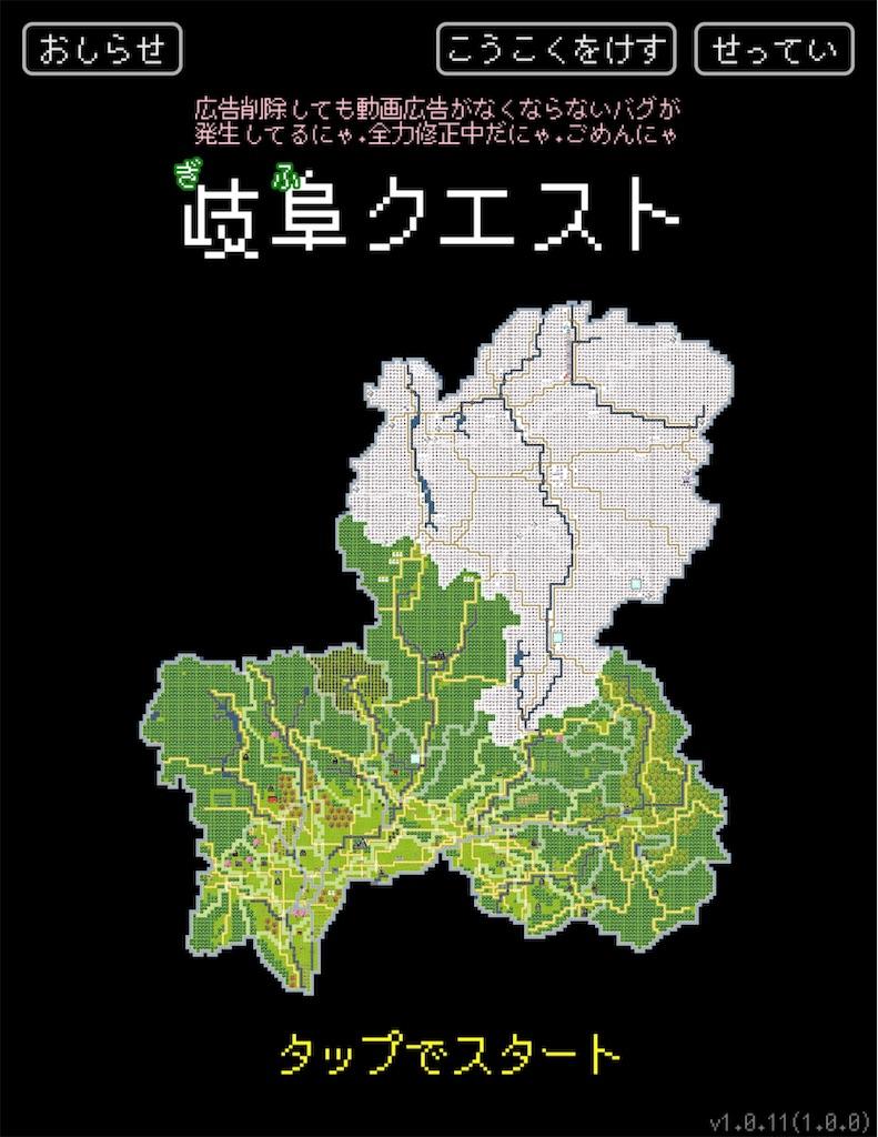 f:id:dedashidake:20210219192706j:image