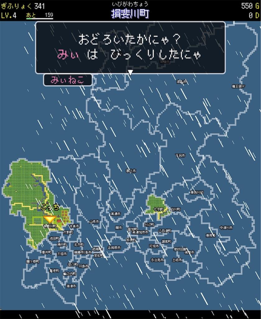 f:id:dedashidake:20210219193151j:image