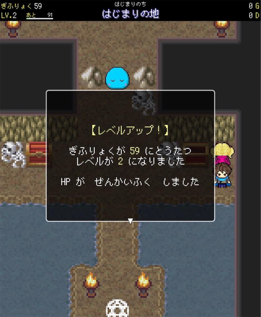 f:id:dedashidake:20210219193617j:image