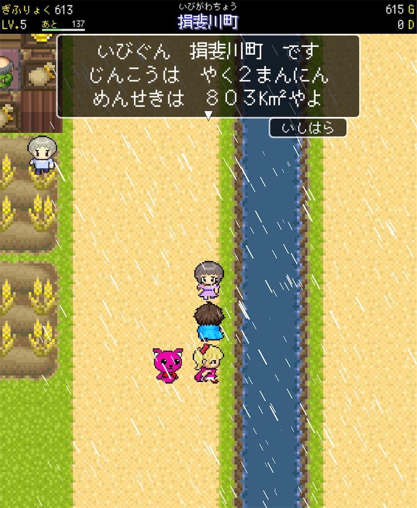 f:id:dedashidake:20210219194146j:image