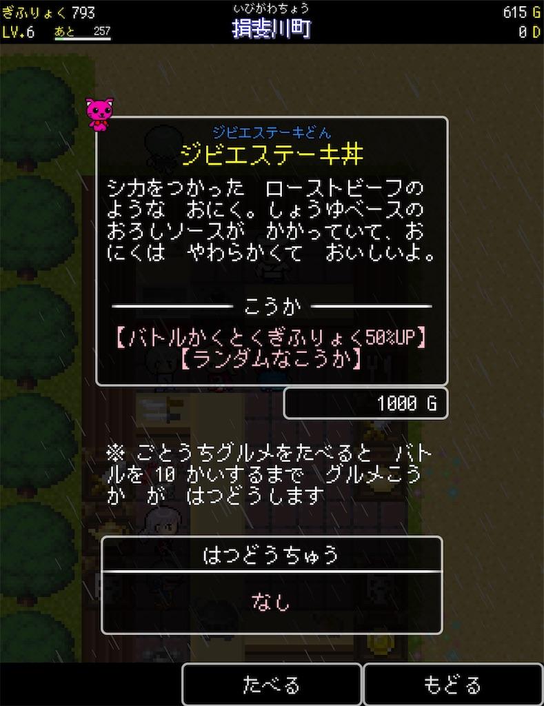 f:id:dedashidake:20210219194453j:image