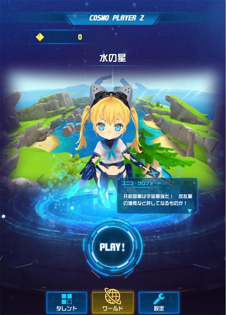 f:id:dedashidake:20210225175641j:image