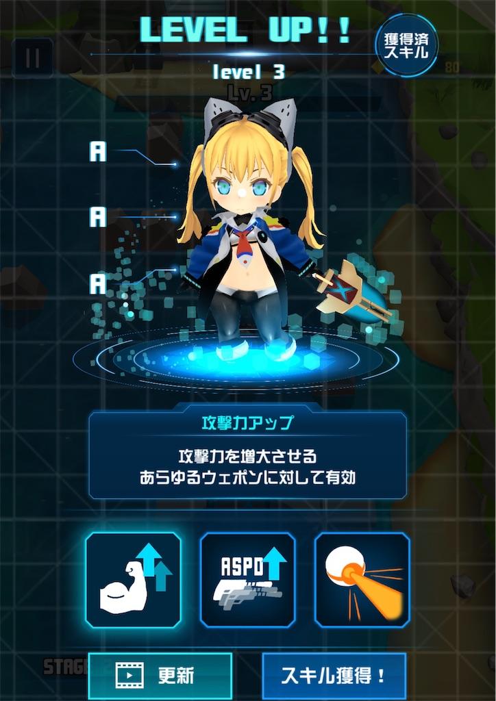 f:id:dedashidake:20210225180026j:image