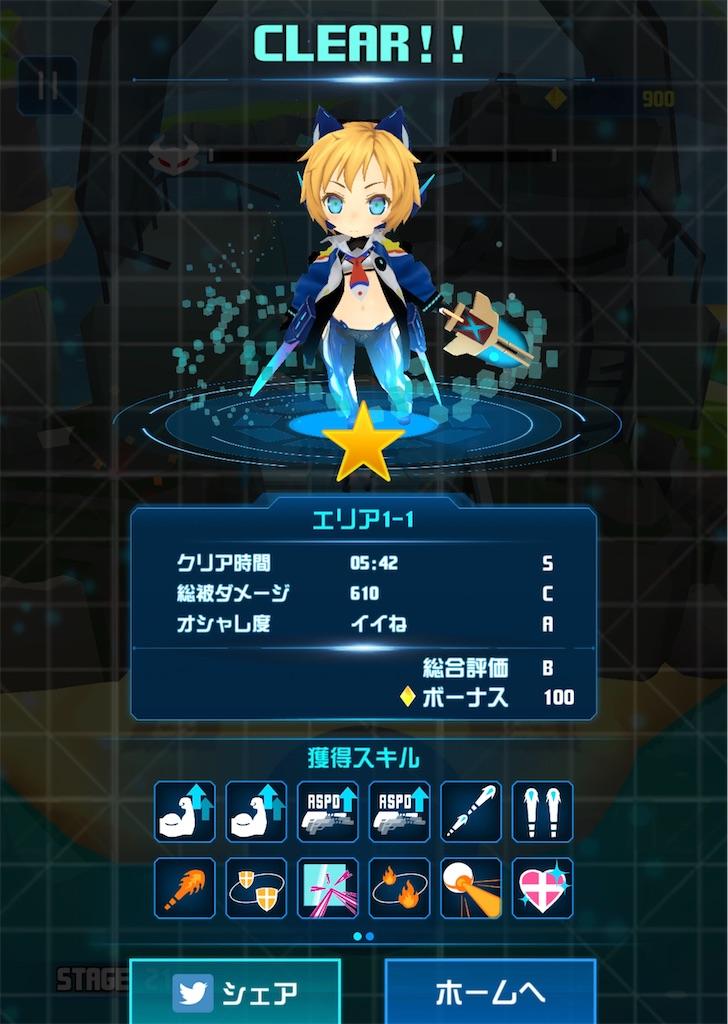 f:id:dedashidake:20210225181240j:image