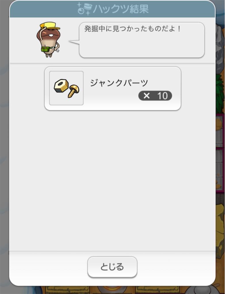 f:id:dedashidake:20210228104047j:image