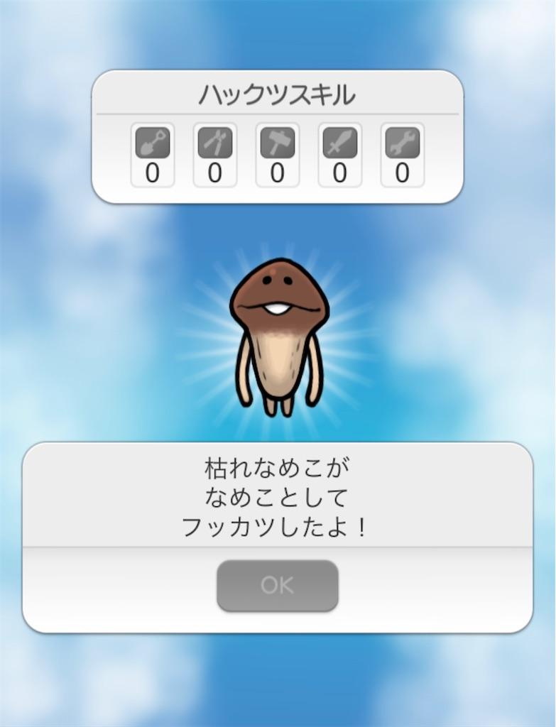 f:id:dedashidake:20210228104839j:image