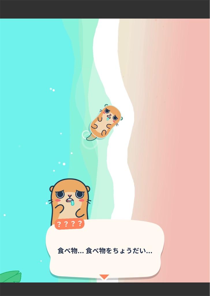 f:id:dedashidake:20210313115726j:image