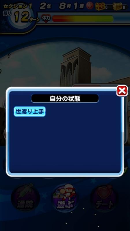 f:id:deeee66:20171230155341j:plain