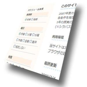 f:id:deeeki:20080317022526j:image:h150,left