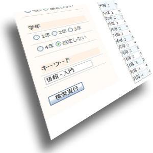 f:id:deeeki:20080318092927j:image:w150,left