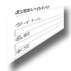 f:id:deeeki:20080323034309j:image:w150,left