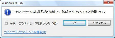 f:id:deeeki:20080424234436j:image