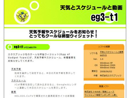 f:id:deeeki:20080703001925j:image:w320