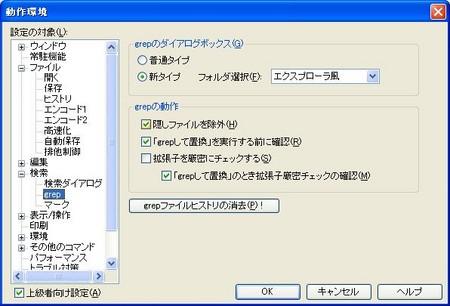 f:id:deeeki:20080716213117j:image:w320