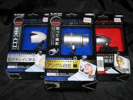 f:id:deeeki:20080818080433j:image:w320