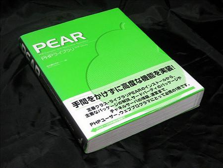 f:id:deeeki:20080818080436j:image:w320
