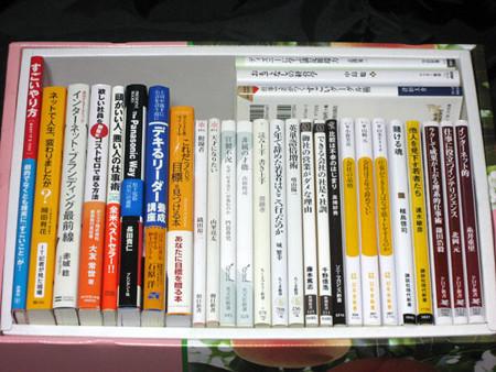 f:id:deeeki:20080906232219j:image:w320