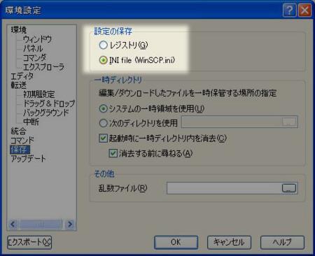 f:id:deeeki:20080920124621j:image