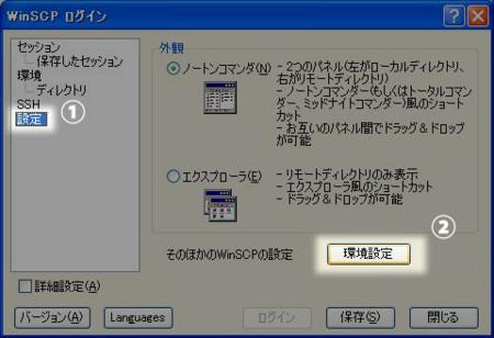 f:id:deeeki:20080920124622j:image
