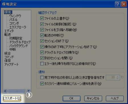 f:id:deeeki:20080920124623j:image