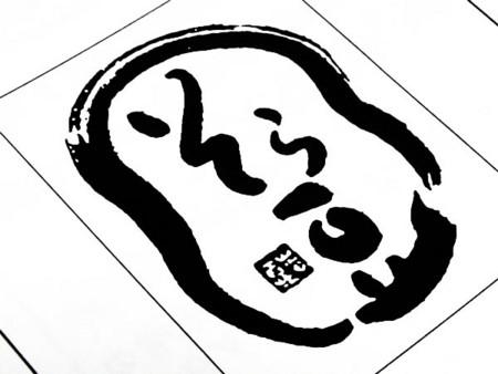 f:id:deeeki:20080926013027j:image:w320