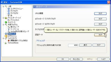 f:id:deeeki:20081001204302j:image