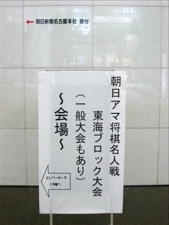 f:id:deeeki:20081013232735j:image:w240