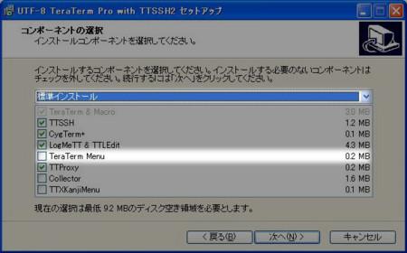 f:id:deeeki:20081017191204j:image:w320