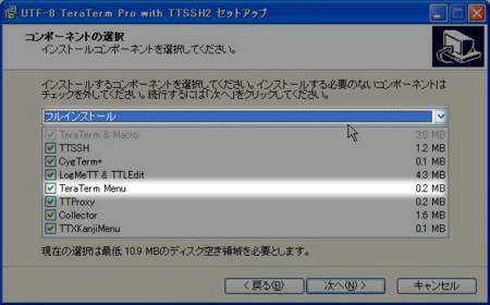 f:id:deeeki:20081017191205j:image:w320
