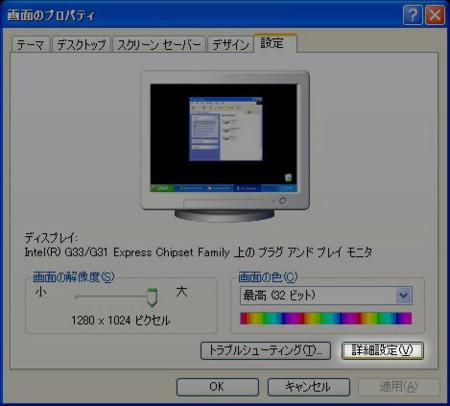 f:id:deeeki:20081105131224j:image