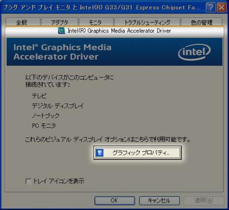 f:id:deeeki:20081105131225j:image