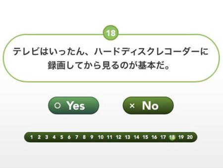 f:id:deeeki:20081114124800j:image