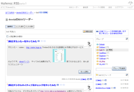 f:id:deeeki:20081119014351p:image